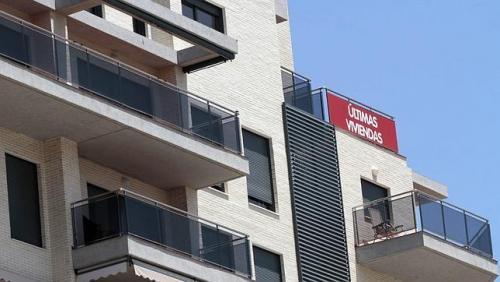 Если есть жилье в испании