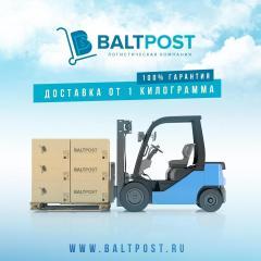 Balt-post